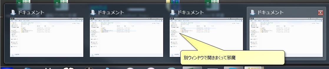 2015-12-12 10_10_44-x-finder手順書 (version 1).xlsb [回復済み] - Microsoft Excel