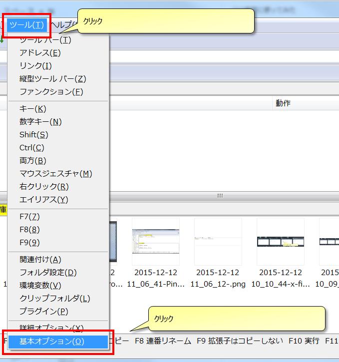 2015-12-12 16_03_02-x-finder手順書 (回復済み).xlsx - Microsoft Excel