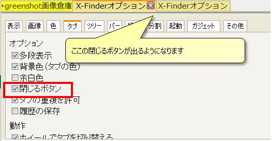 2015-12-12 16_13_59-x-finder手順書 (回復済み).xlsx - Microsoft Excel