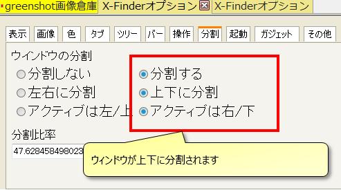 2015-12-12 21_03_33-x-finder手順書 (回復済み).xlsx - Microsoft Excel