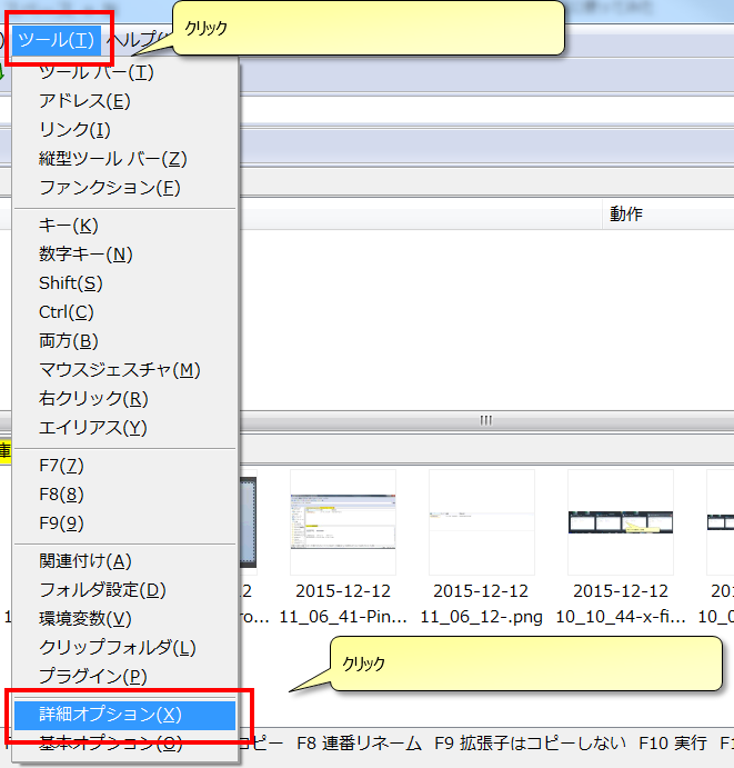 2015-12-12 21_10_24-x-finder手順書 (回復済み).xlsx - Microsoft Excel