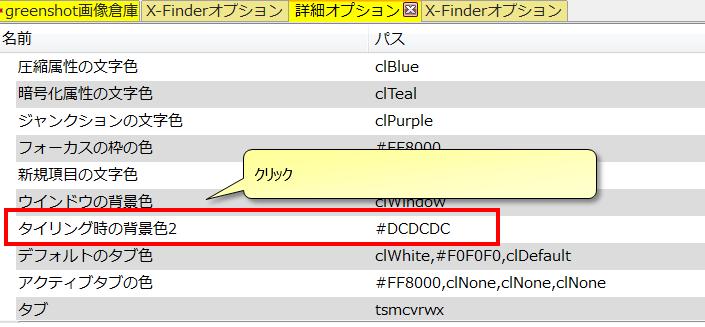 2015-12-12 21_15_09-x-finder手順書 (回復済み).xlsx - Microsoft Excel