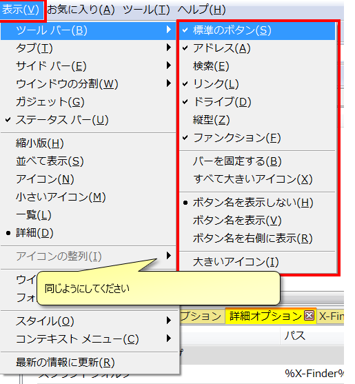 2015-12-12 21_26_15-x-finder手順書 (回復済み).xlsx - Microsoft Excel