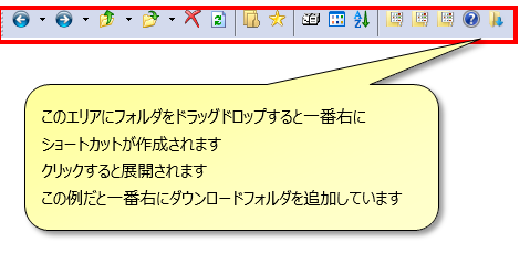 2015-12-12 21_29_30-x-finder手順書 (回復済み).xlsx - Microsoft Excel