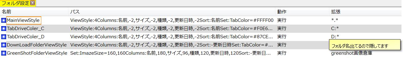 2015-12-12 22_18_41-x-finder手順書 (回復済み).xlsx - Microsoft Excel