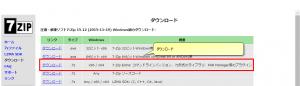 2015-12-14 22_17_29-手順書テンプレ - コピー.xlsx - Microsoft Excel