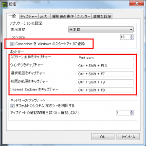 2015-12-22 00_42_38-greenshot.xlsx - Microsoft Excel