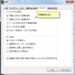 2015-12-22 01_02_22-greenshot.xlsx - Microsoft Excel