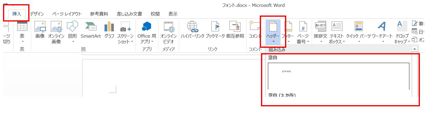 2016-02-27 22_36_39-Book1.xlsx - Microsoft Excel