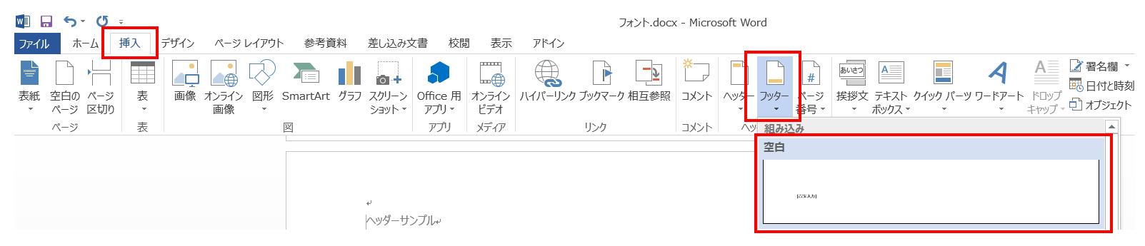 2016-02-27 23_40_08-Book1.xlsx - Microsoft Excel
