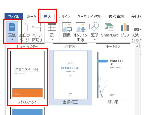 2016-02-28 00_19_46-Book1.xlsx - Microsoft Excel