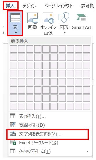 2016-02-28 00_48_59-Book1.xlsx - Microsoft Excel