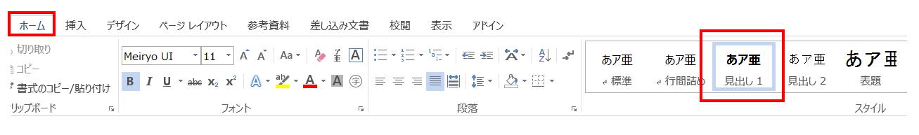 2016-02-28 01_11_02-Book1.xlsx - Microsoft Excel