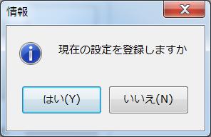 2016-04-11 23_03_40-情報