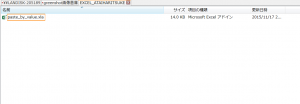 2015-11-17 23_46_37-EXCEL_ATAIHARITSUKE - X-Finder