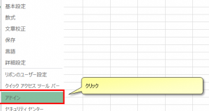 2015-11-18 00_13_06-Book1 - Microsoft Excel