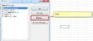 2015-11-18 00_17_22-Book1 - Microsoft Excel