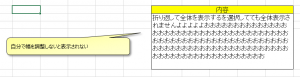 2015-11-22 19_05_38-Book1 - Microsoft Excel