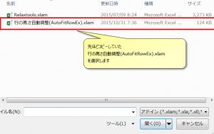 2015-11-22 19_52_59-Book1 - Microsoft Excel