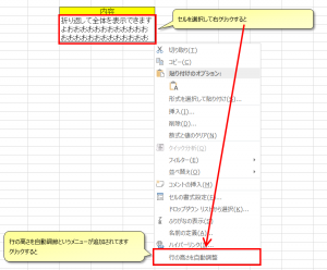2015-11-22 20_03_42-Book1 - Microsoft Excel