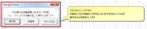2015-11-22 20_05_39-Book1 - Microsoft Excel