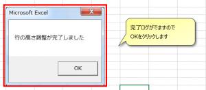 2015-11-22 20_07_19-Book1 - Microsoft Excel