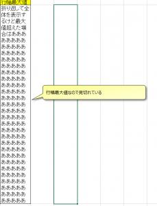 2015-11-22 20_11_53-Book1 - Microsoft Excel