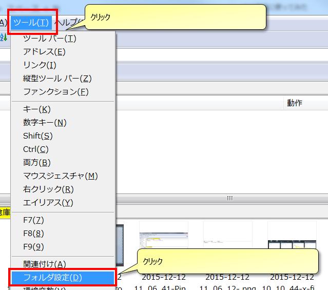 2015-12-12 22_08_00-x-finder手順書 (回復済み).xlsx - Microsoft Excel