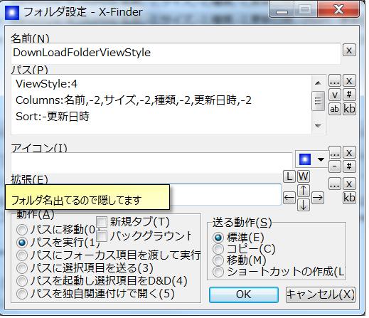 2015-12-12 22_31_34-x-finder手順書 (回復済み).xlsx - Microsoft Excel