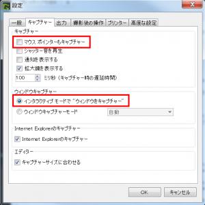 2015-12-22 00_53_46-greenshot.xlsx - Microsoft Excel