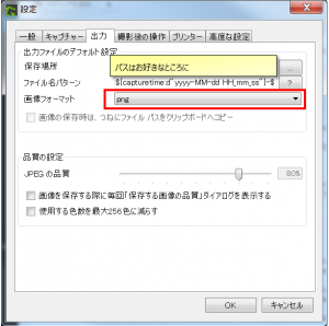 2015-12-22 00_56_39-greenshot.xlsx - Microsoft Excel