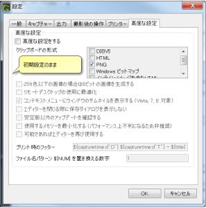 2015-12-22 01_02_49-greenshot.xlsx - Microsoft Excel
