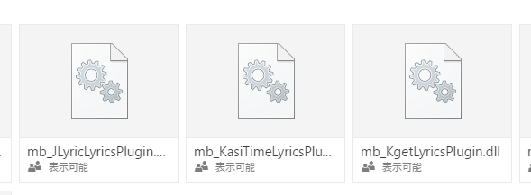 2016-09-24-13_07_43-musicbee-plugins-onedrive